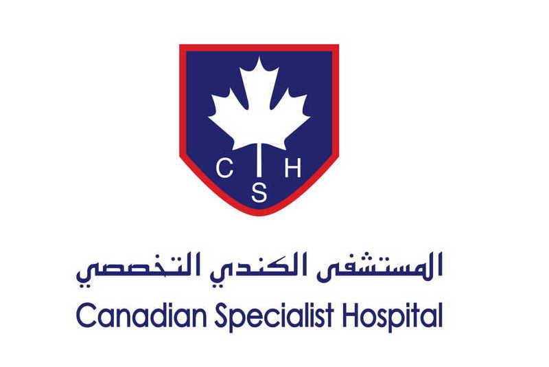 دكتورة مارلين مبارك - مستشفى الكندي التخصصي